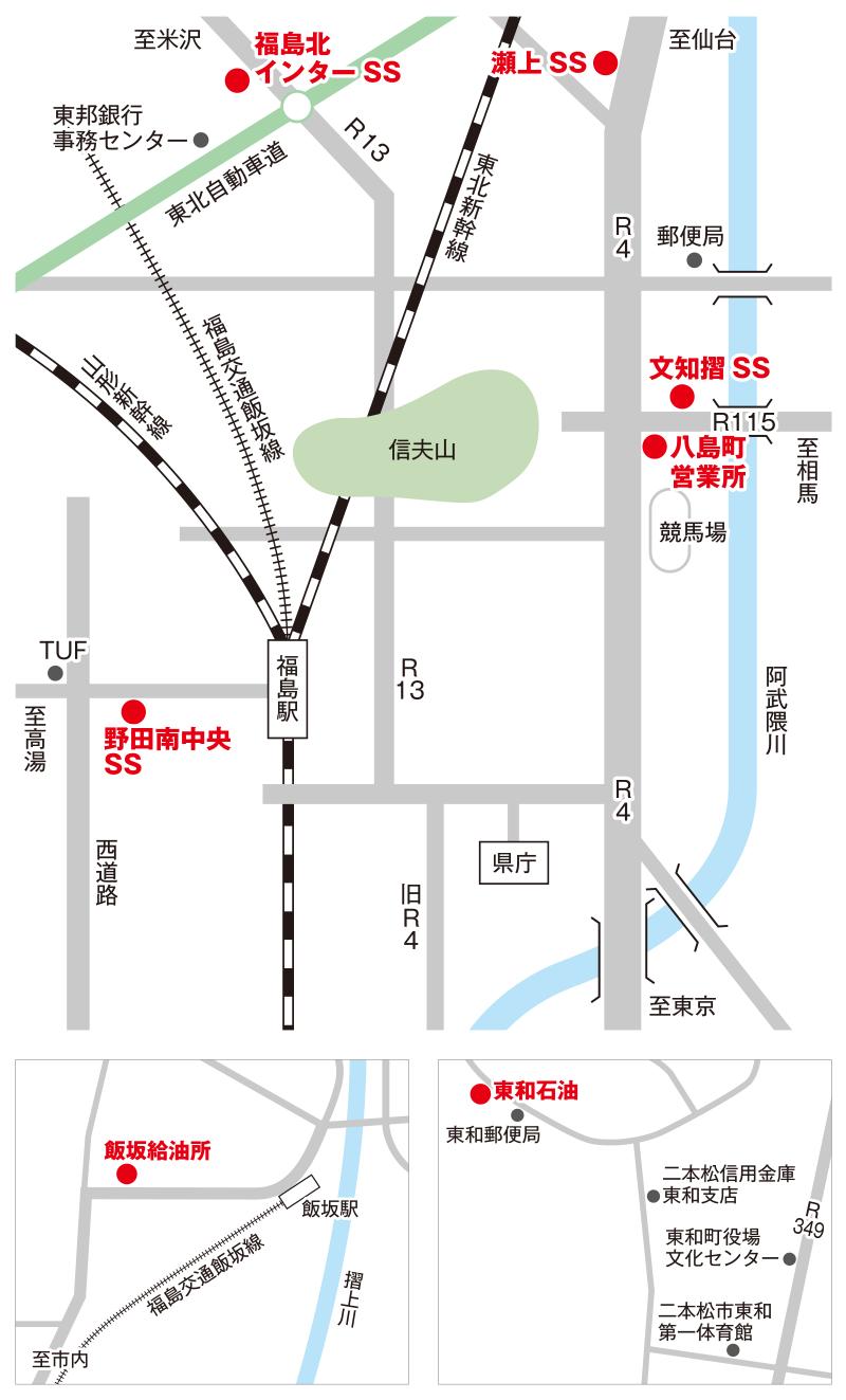 Sales office MAP 営業所案内図